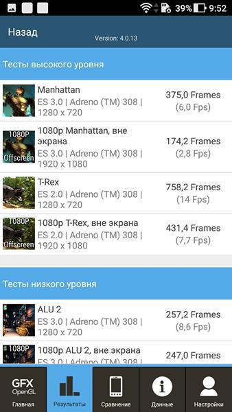 Обзор смартфона ASUS ZenFone 4 Max - 88
