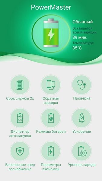 Обзор смартфона ASUS ZenFone 4 Max - 93
