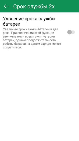 Обзор смартфона ASUS ZenFone 4 Max - 94
