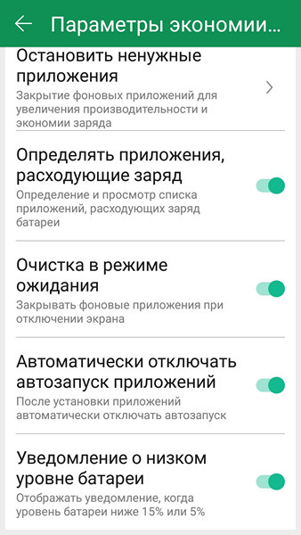 Обзор смартфона ASUS ZenFone 4 Max - 99