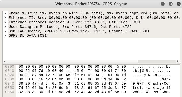 Добавляем GPRS в домашнюю GSM сеть - 11