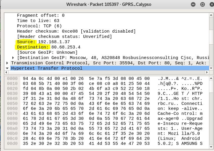 Добавляем GPRS в домашнюю GSM сеть - 14