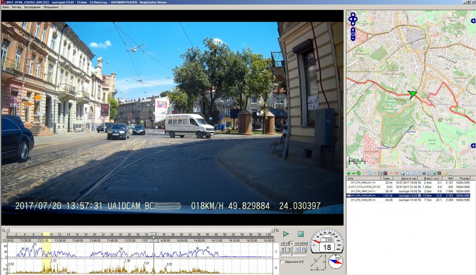 Добавление GPS к видеорегистратору - 19