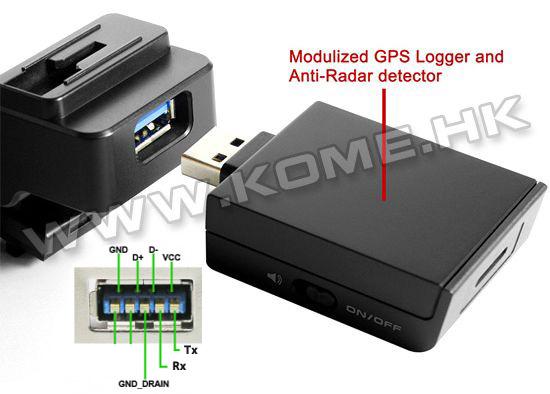 Добавление GPS к видеорегистратору - 5