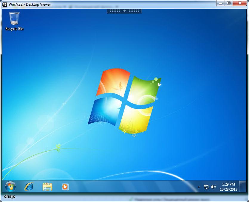 Настройка аутентификации в Citrix XenDesktop 7.x c использованием смарт-карт JaCarta PKI - 21