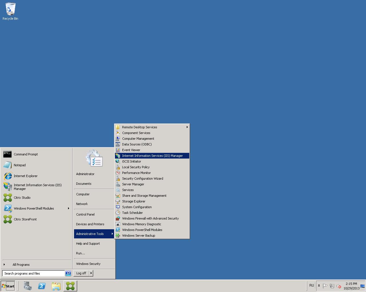 Настройка аутентификации в Citrix XenDesktop 7.x c использованием смарт-карт JaCarta PKI - 22