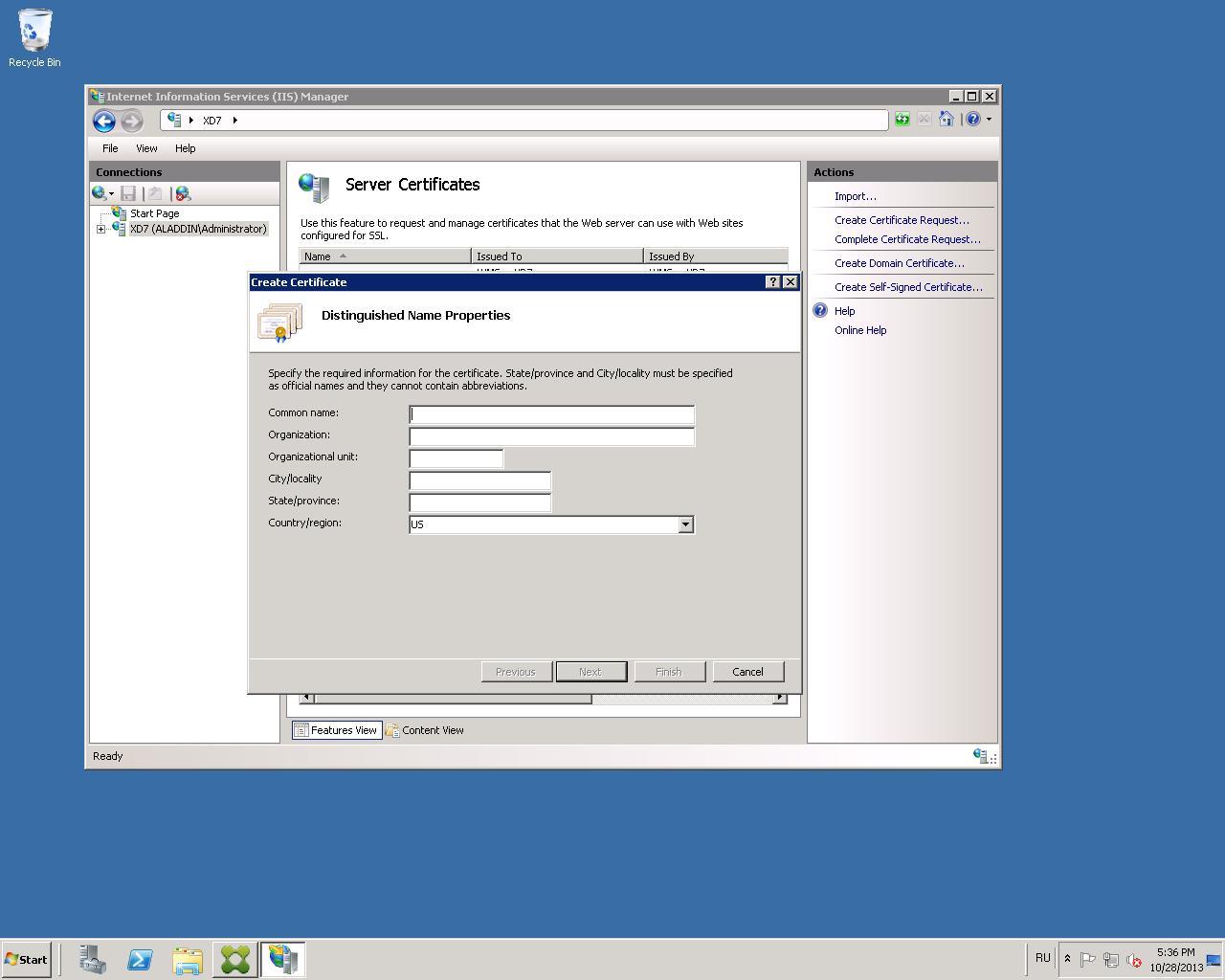 Настройка аутентификации в Citrix XenDesktop 7.x c использованием смарт-карт JaCarta PKI - 24