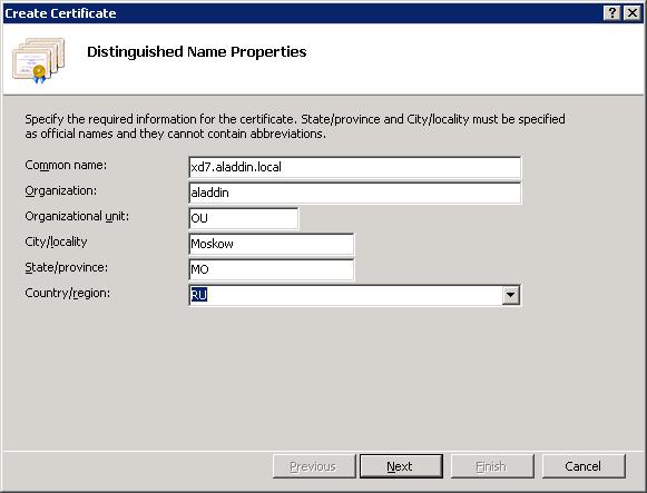 Настройка аутентификации в Citrix XenDesktop 7.x c использованием смарт-карт JaCarta PKI - 25