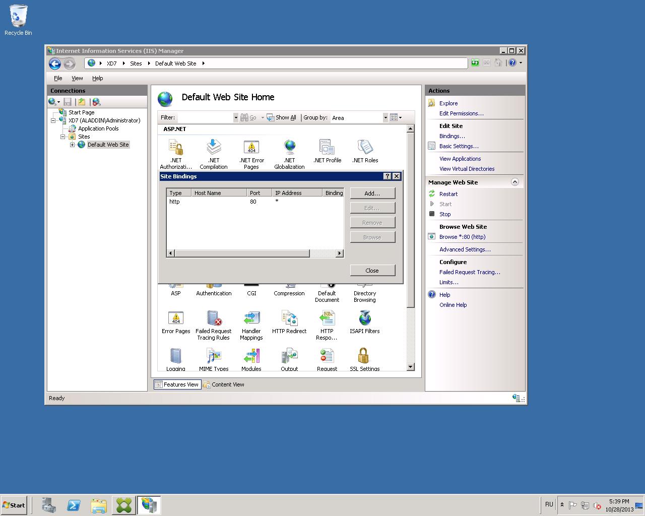 Настройка аутентификации в Citrix XenDesktop 7.x c использованием смарт-карт JaCarta PKI - 28