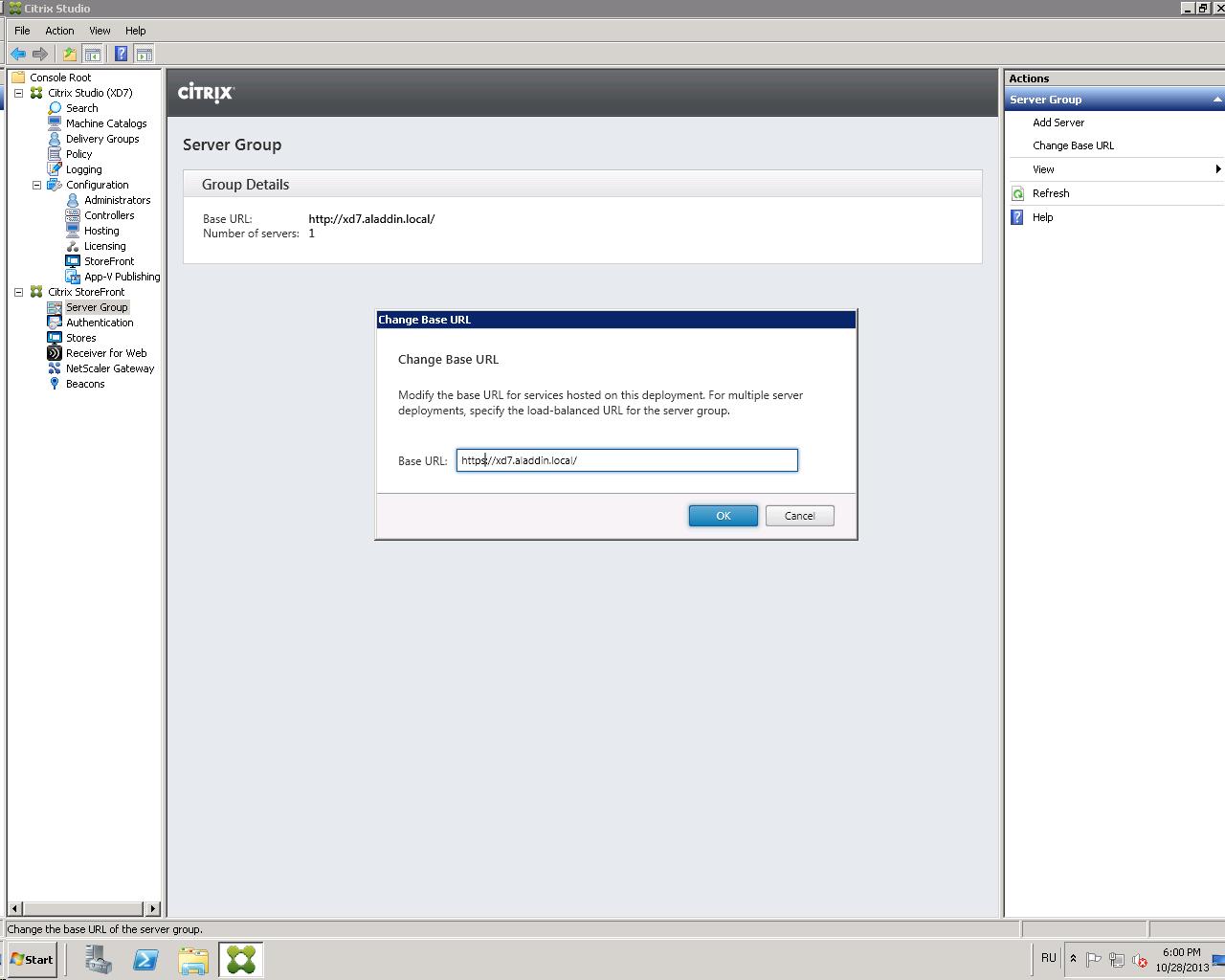 Настройка аутентификации в Citrix XenDesktop 7.x c использованием смарт-карт JaCarta PKI - 39