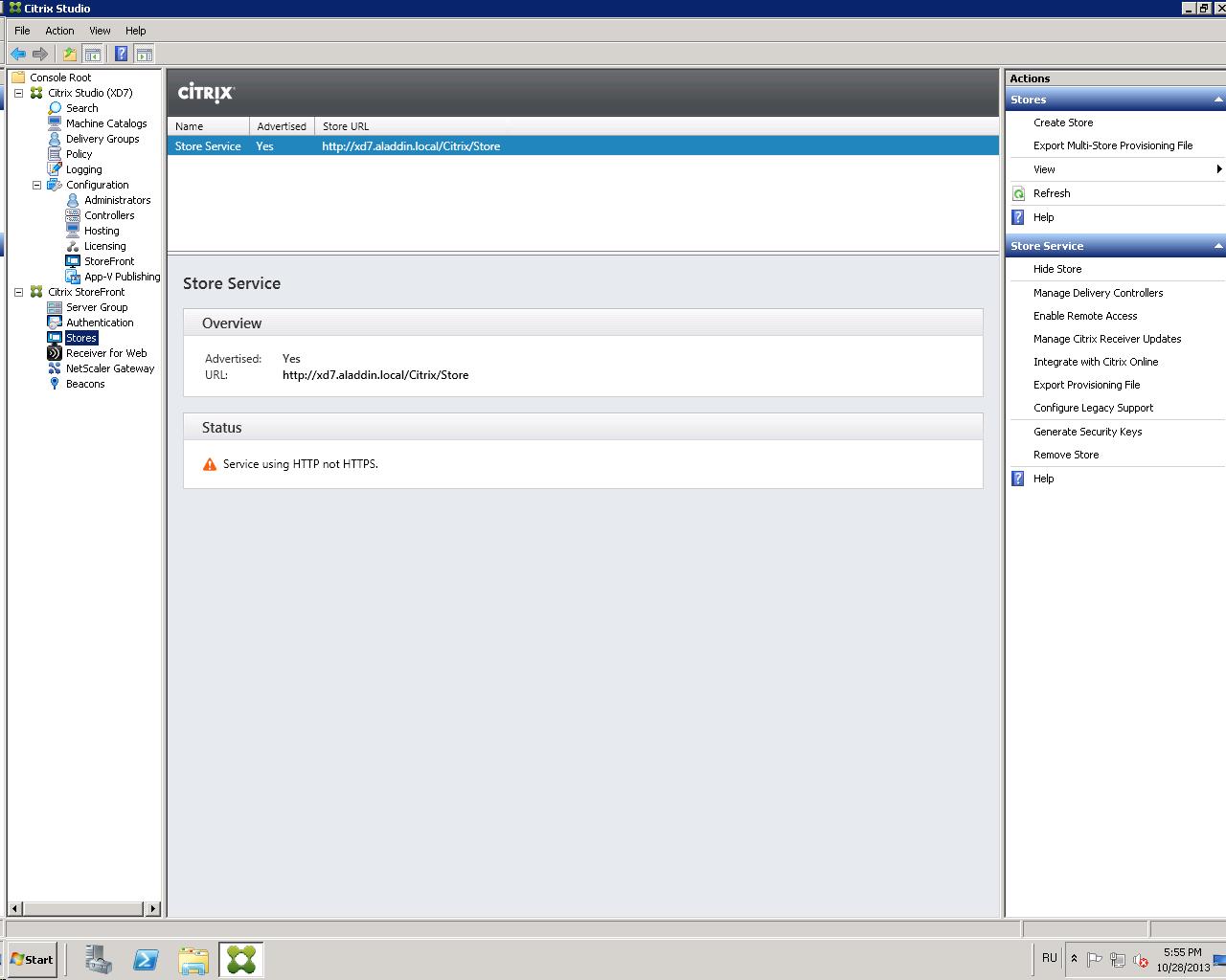Настройка аутентификации в Citrix XenDesktop 7.x c использованием смарт-карт JaCarta PKI - 40