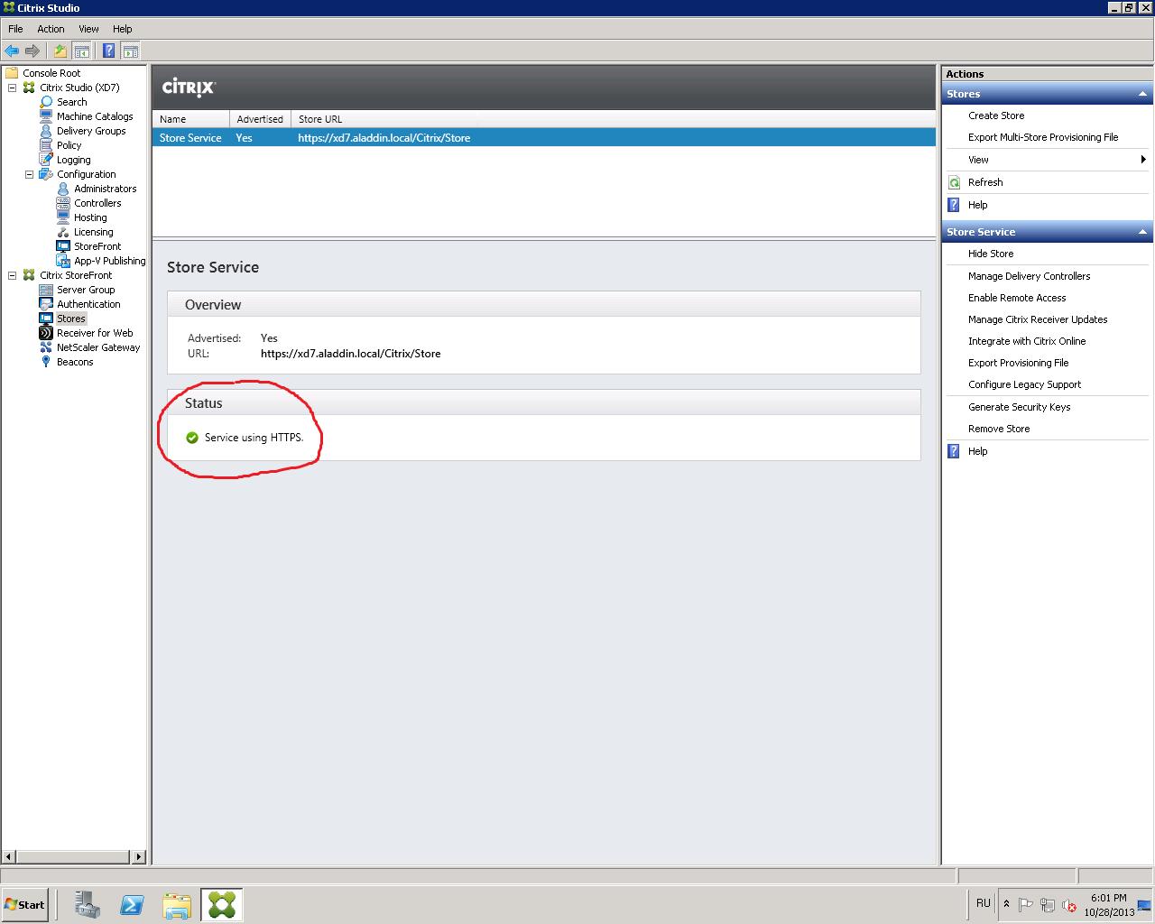 Настройка аутентификации в Citrix XenDesktop 7.x c использованием смарт-карт JaCarta PKI - 44