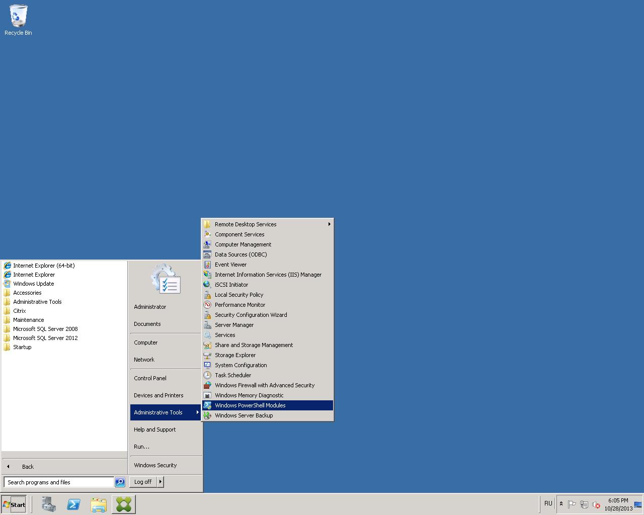 Настройка аутентификации в Citrix XenDesktop 7.x c использованием смарт-карт JaCarta PKI - 45