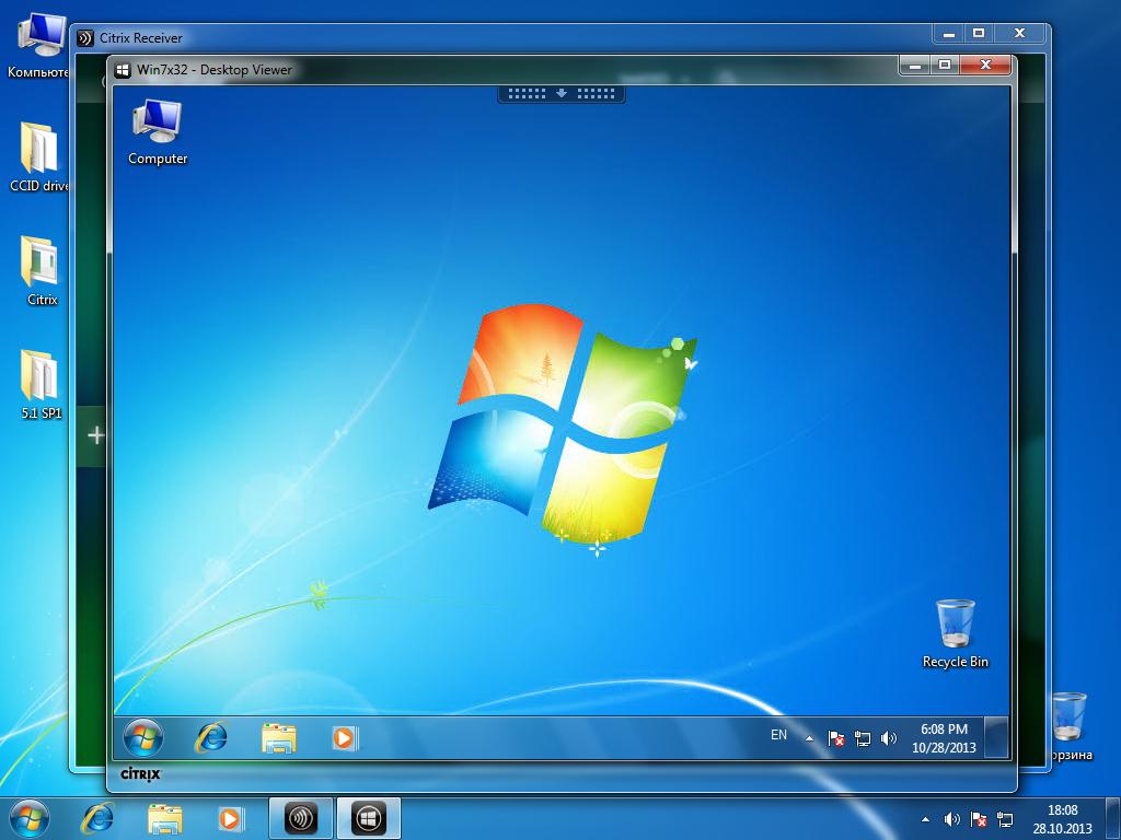 Настройка аутентификации в Citrix XenDesktop 7.x c использованием смарт-карт JaCarta PKI - 53