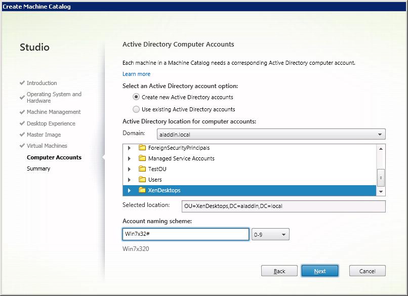 Настройка аутентификации в Citrix XenDesktop 7.x c использованием смарт-карт JaCarta PKI - 7