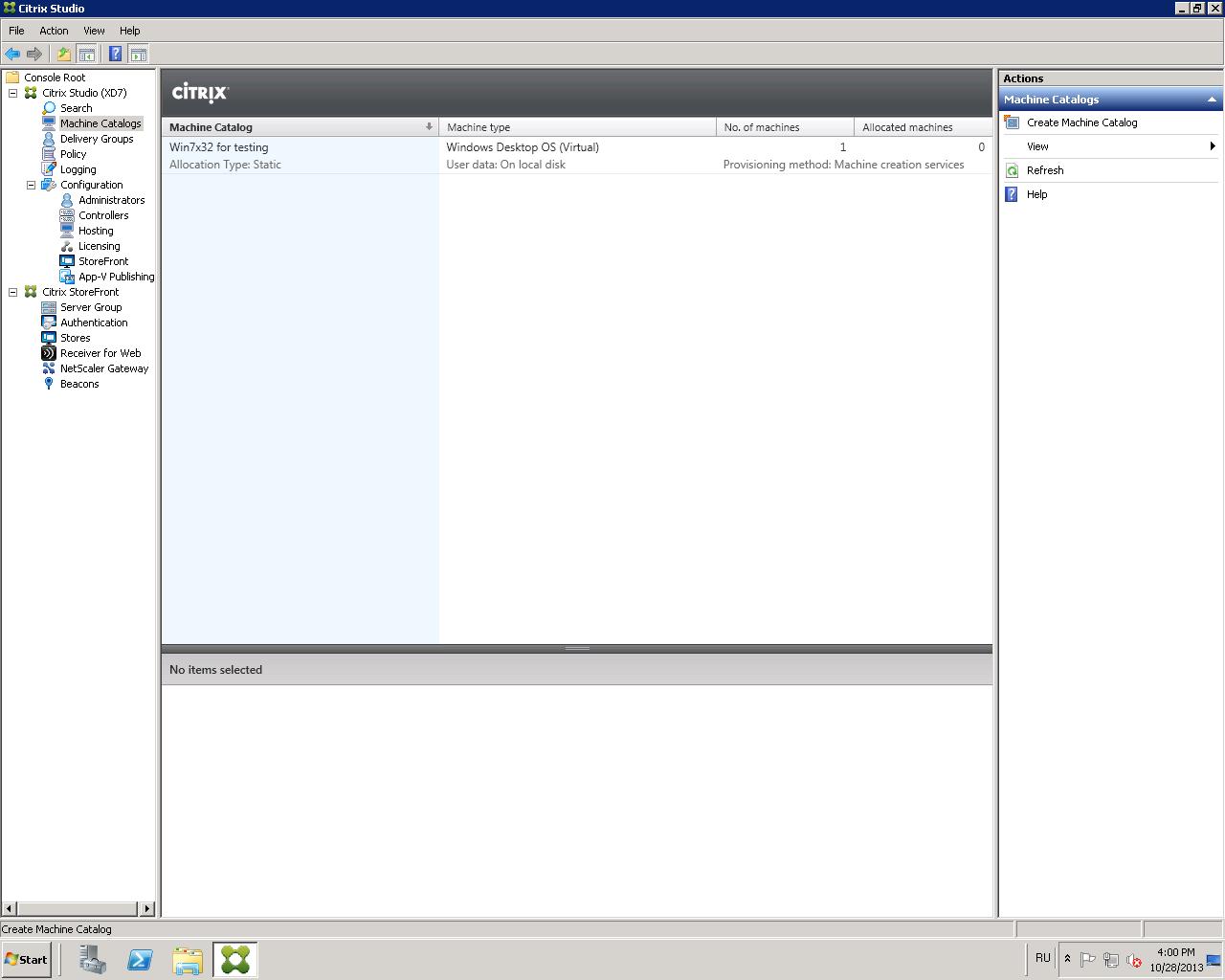Настройка аутентификации в Citrix XenDesktop 7.x c использованием смарт-карт JaCarta PKI - 9