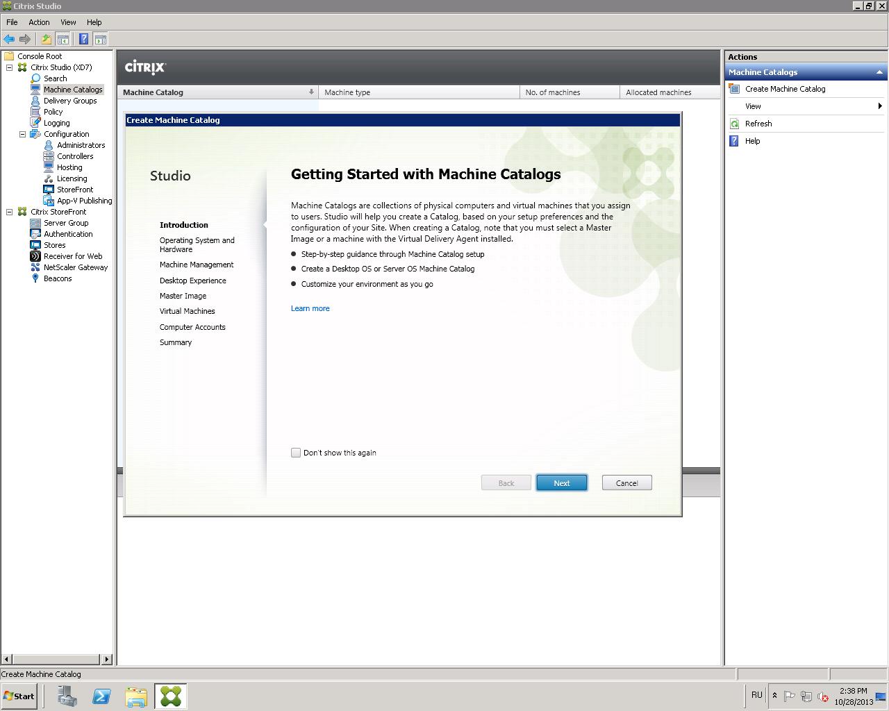 Настройка аутентификации в Citrix XenDesktop 7.x c использованием смарт-карт JaCarta PKI - 1