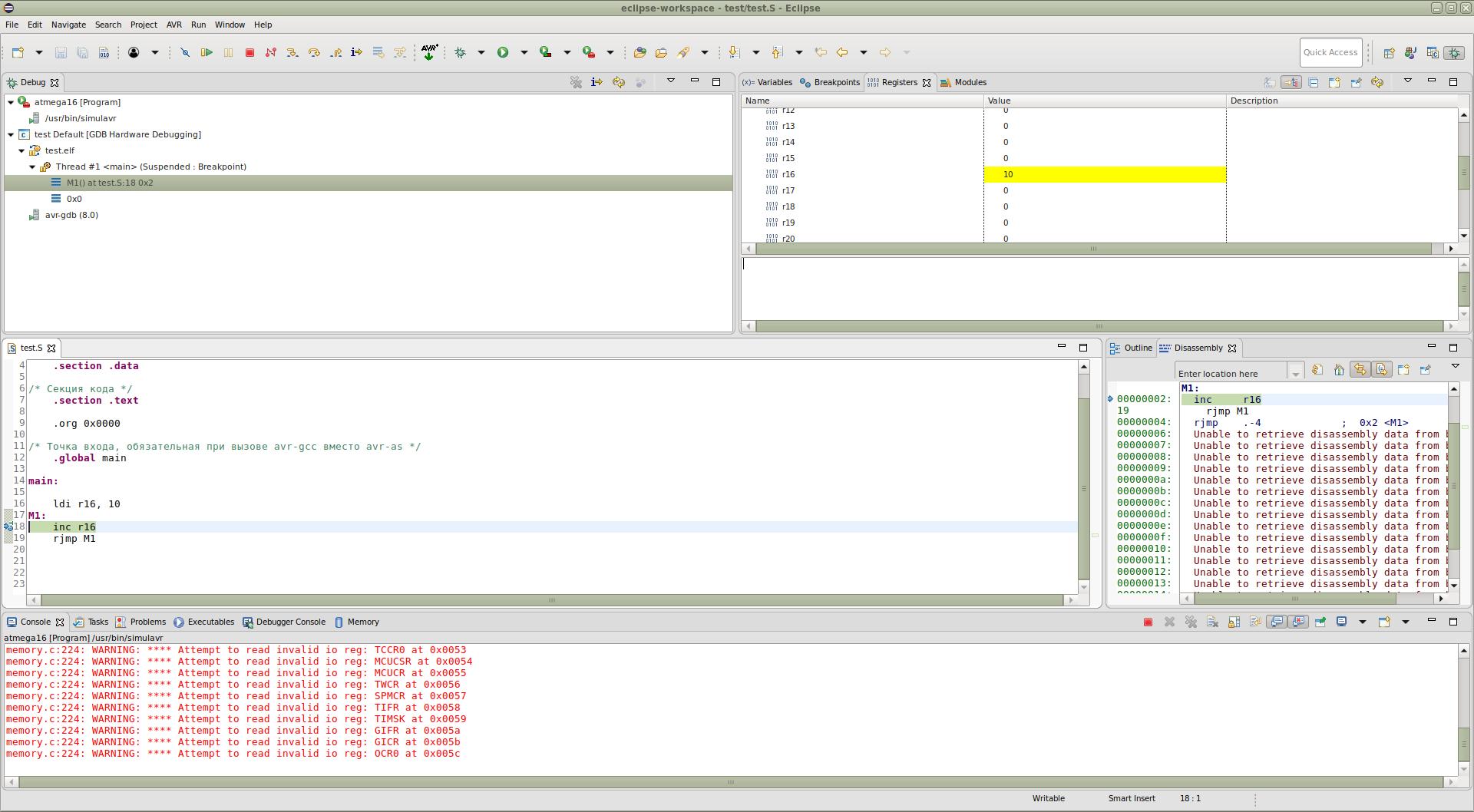 Программирование МК AVR на языке assembler в среде Linux - 17
