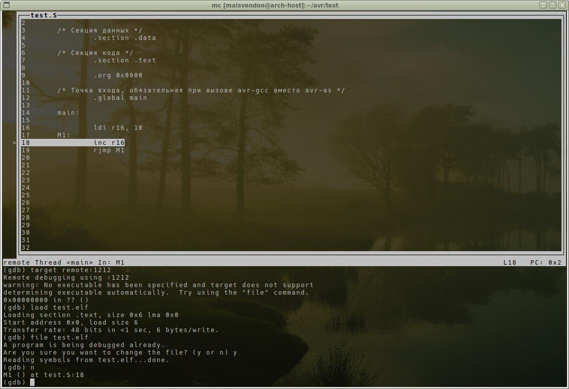 Программирование МК AVR на языке assembler в среде Linux - 4