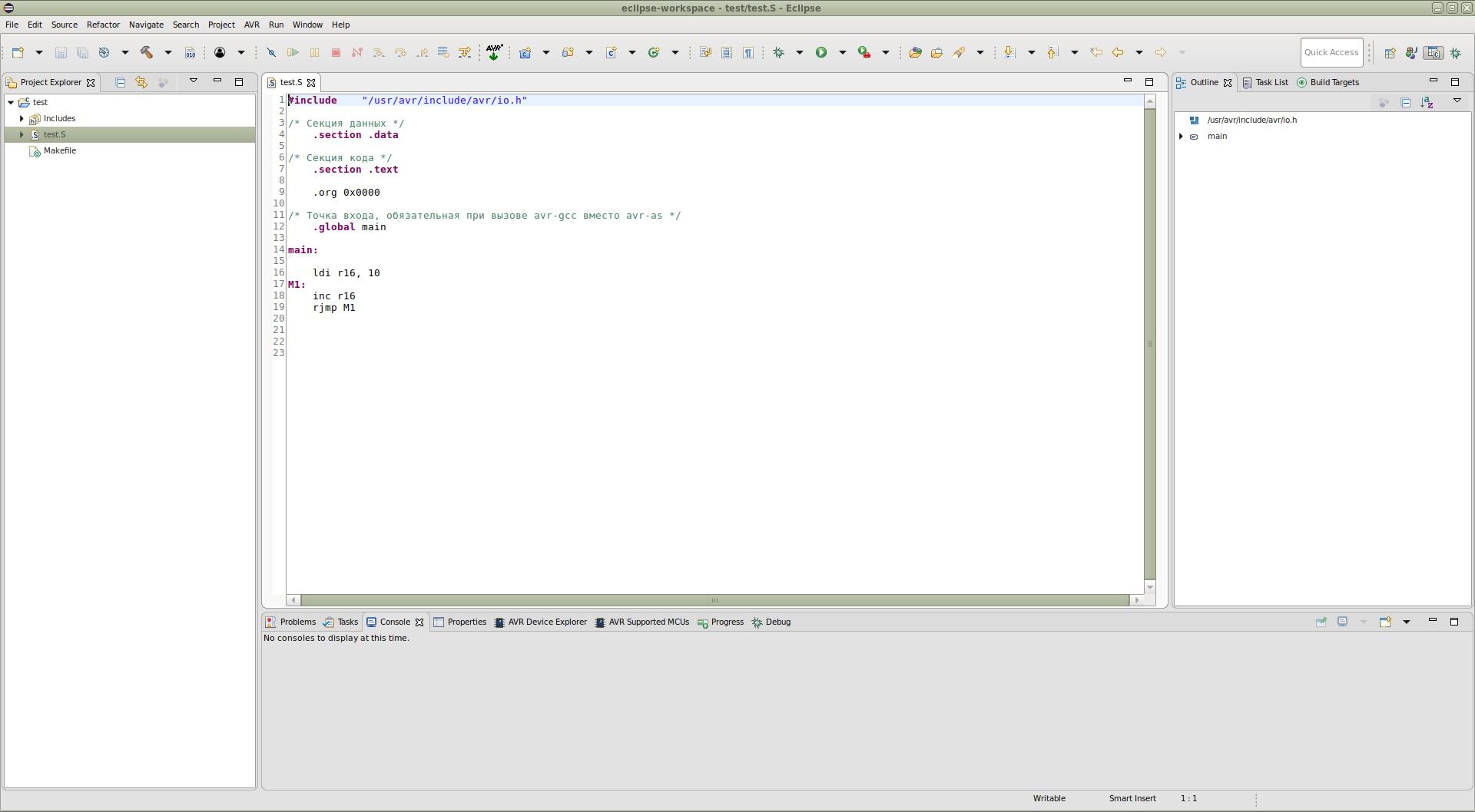 Программирование МК AVR на языке assembler в среде Linux - 9