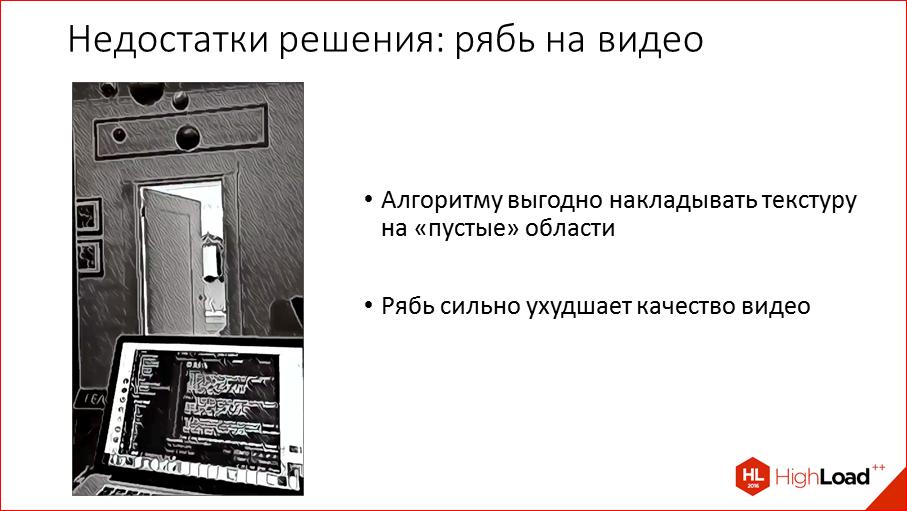 Artisto: опыт запуска нейросетей в production - 34