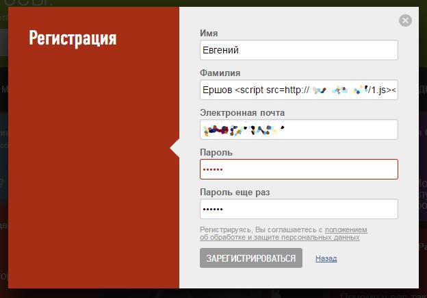 Дефейс ask.mcdonalds.ru - 3