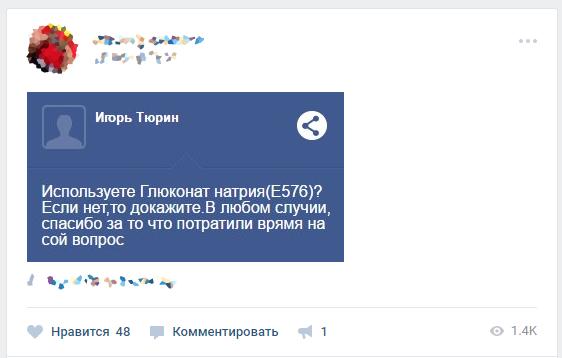 Дефейс ask.mcdonalds.ru - 1