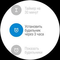 Обзор умных часов ASUS ZenWatch 3 - 22
