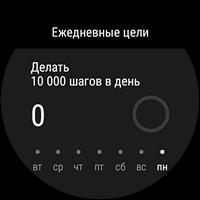 Обзор умных часов ASUS ZenWatch 3 - 26