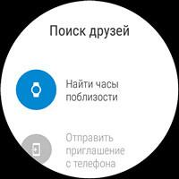 Обзор умных часов ASUS ZenWatch 3 - 36