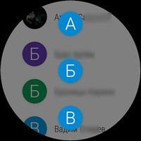 Обзор умных часов ASUS ZenWatch 3 - 44