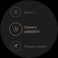 Обзор умных часов ASUS ZenWatch 3 - 45