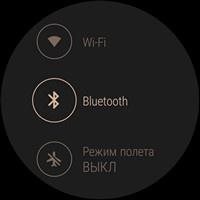 Обзор умных часов ASUS ZenWatch 3 - 47
