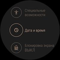 Обзор умных часов ASUS ZenWatch 3 - 48