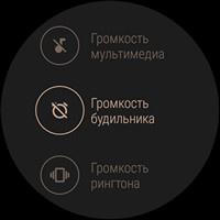 Обзор умных часов ASUS ZenWatch 3 - 52