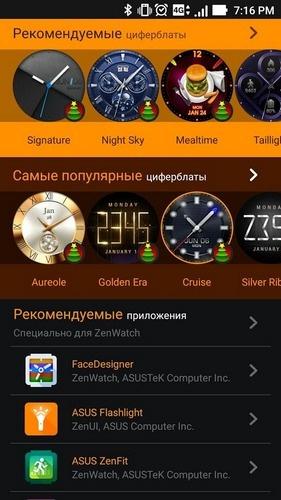 Обзор умных часов ASUS ZenWatch 3 - 59