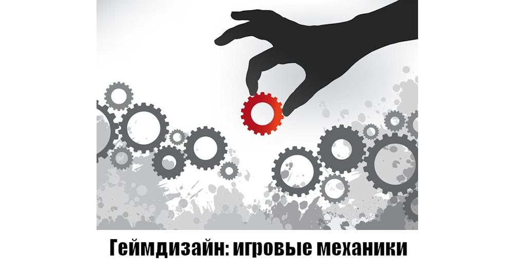 Приглашаю на летние открытые лекции по игровой индустрии в ВШБИ - 12
