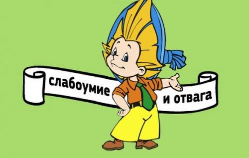 Собеседования, рынок труда и прочее в городе Москве обр. лета 7525 - 2