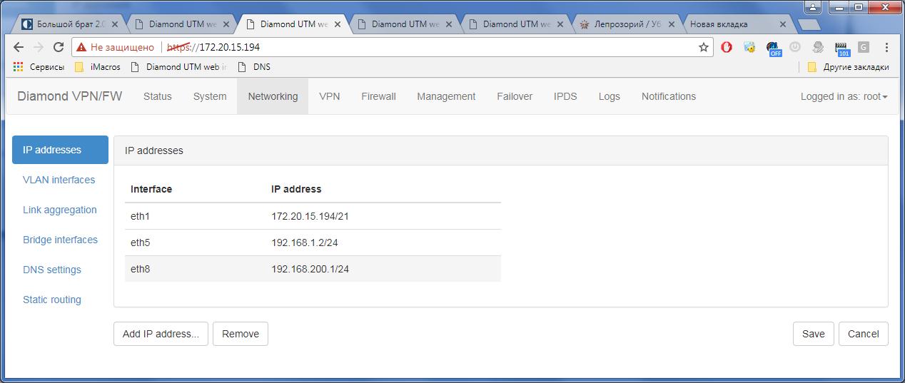 Гигабитный ГОСТ VPN. TSS Diamond - 10