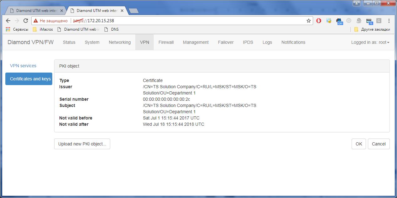 Гигабитный ГОСТ VPN. TSS Diamond - 11