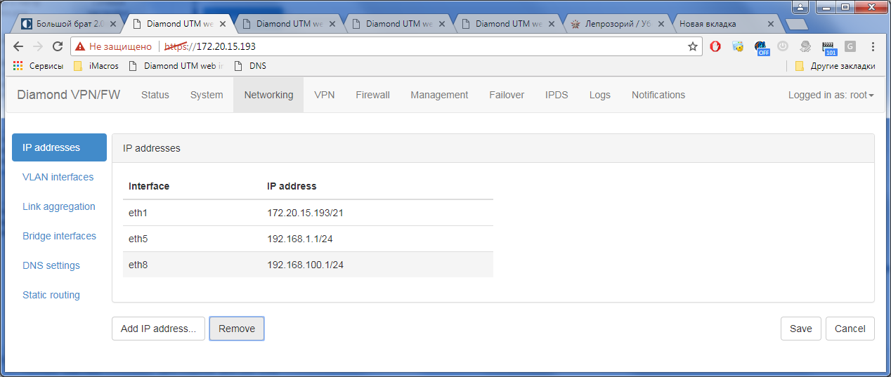 Гигабитный ГОСТ VPN. TSS Diamond - 4