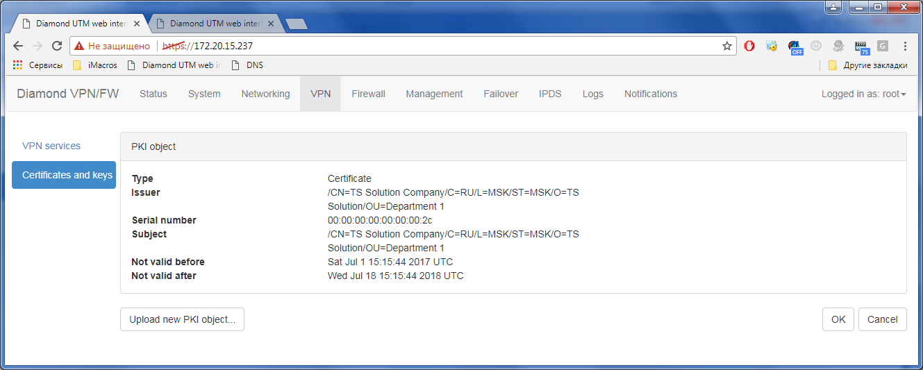 Гигабитный ГОСТ VPN. TSS Diamond - 6