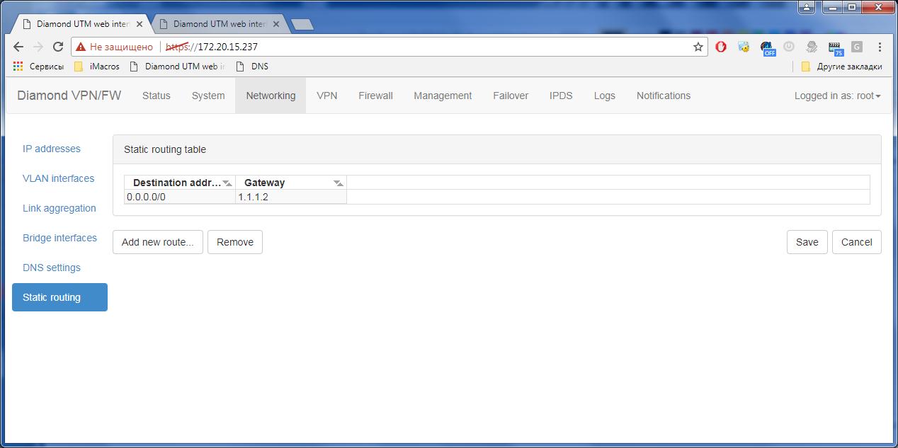 Гигабитный ГОСТ VPN. TSS Diamond - 9