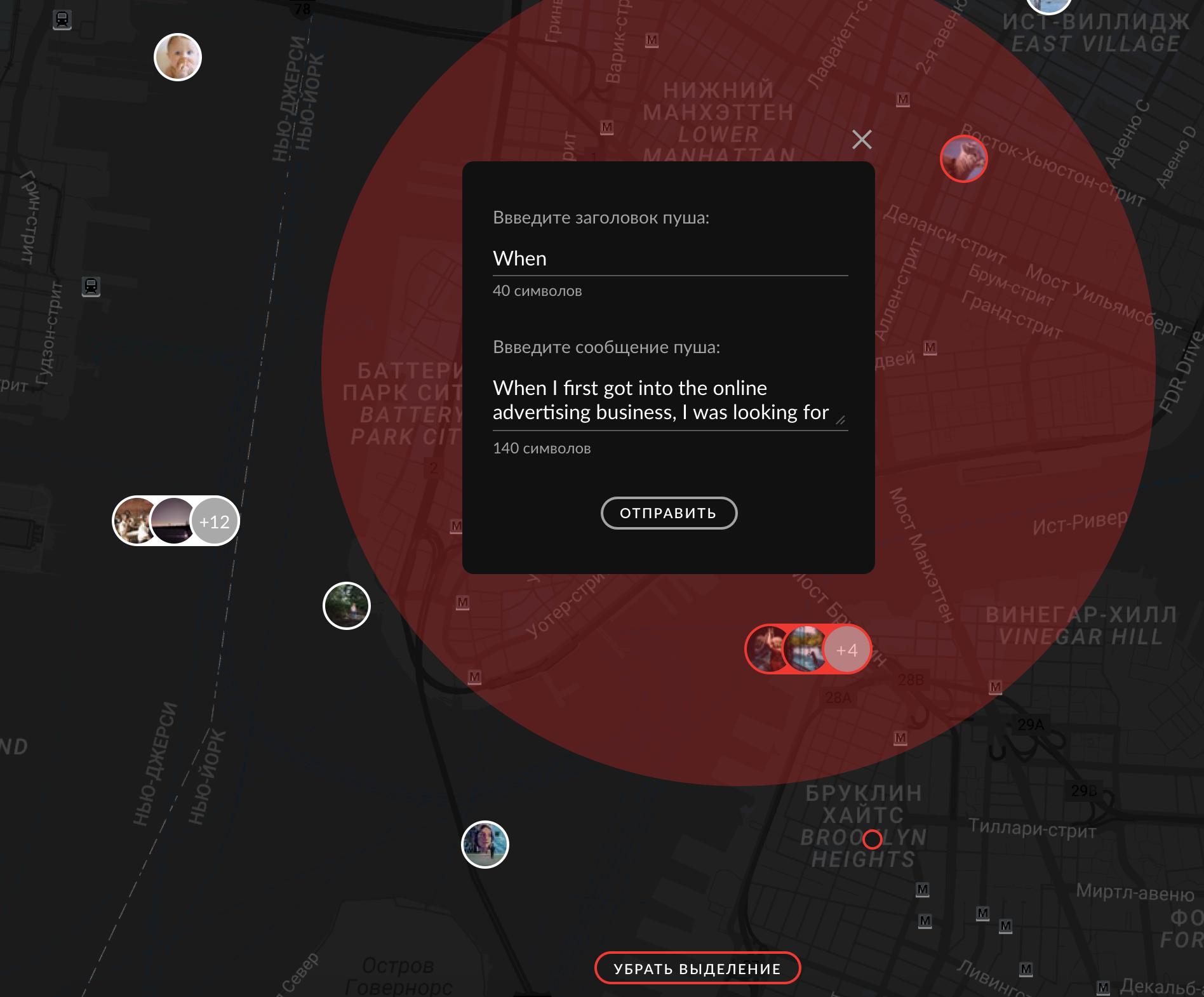 Кластеризация маркеров на карте Google Maps API - 1