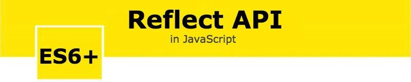 Про Reflect API доступным языком - 1