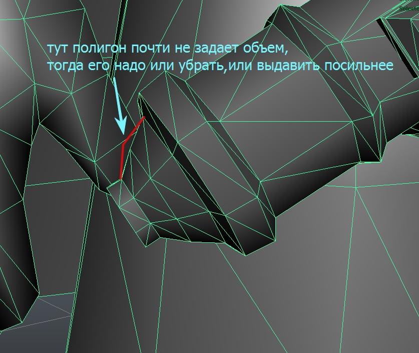 Разработка персонажей для игры «Аллоды Онлайн» - 12