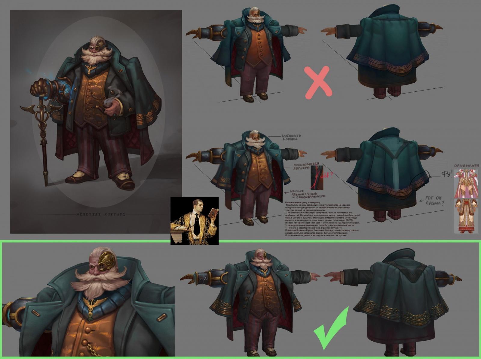Разработка персонажей для игры «Аллоды Онлайн» - 66