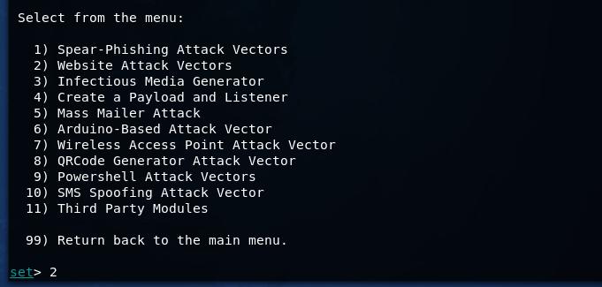 Практические примеры атак внутри GSM сети - 7