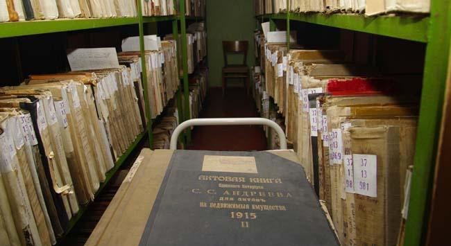 Архивируй это: как устроено архивирование файловой системы с помощью Commvault - 1