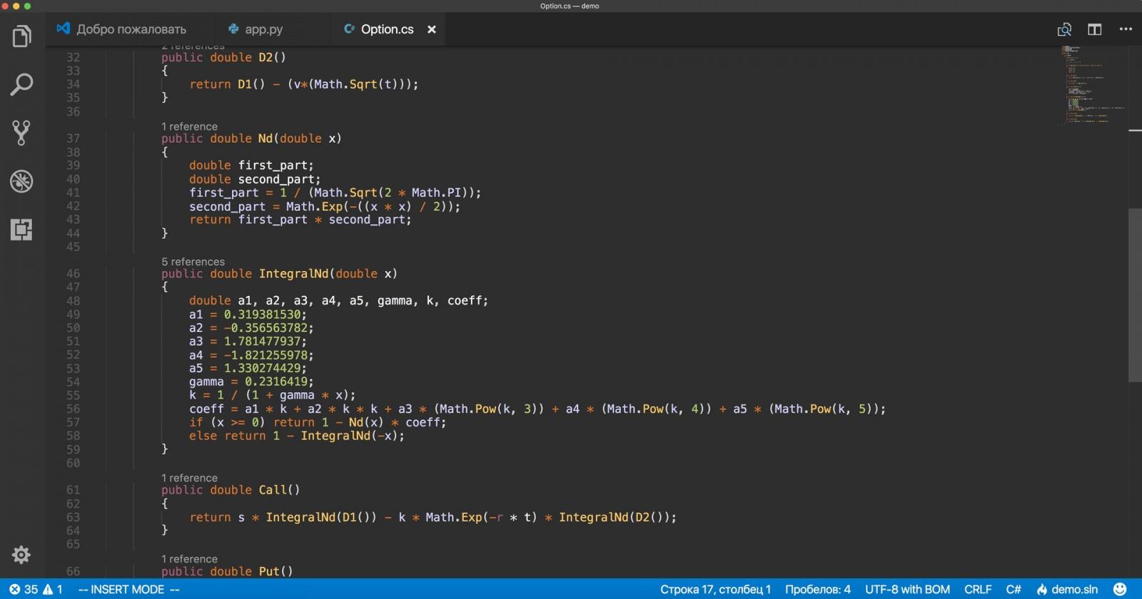 Visual Studio Code как универсальный редактор кода - 3